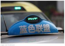 uber alibaba compeior - GrabTaxi